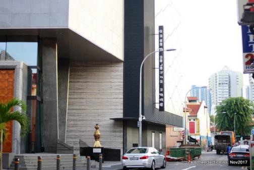 Indian Heritage Center, Singapore