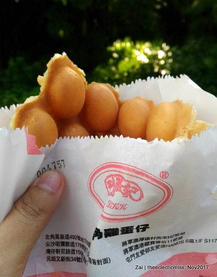 Lee Keung Kee Waffles
