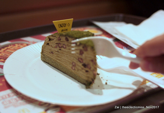 Green Tea and Red Bean Cake, McDonald's Hong Kong