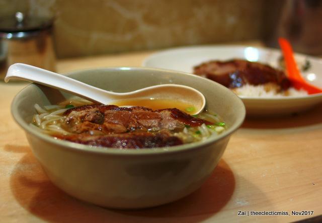 Yat Lok Roast Goose, Hong Kong