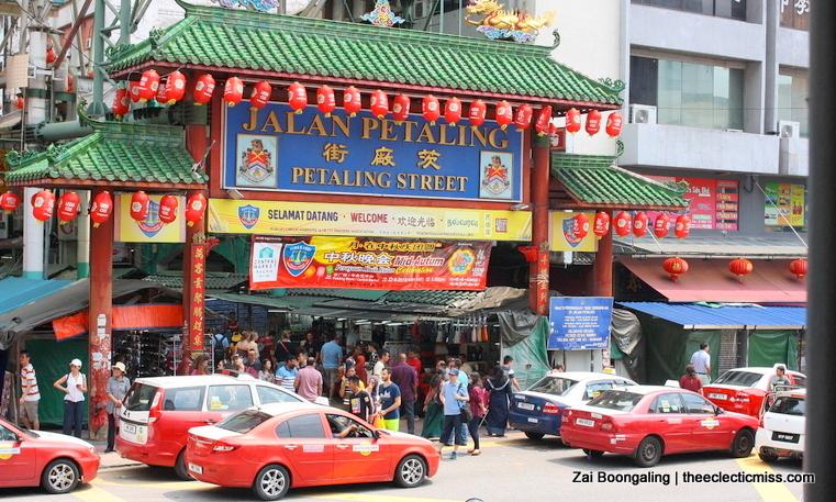 Kuala Lumpur 2018-006
